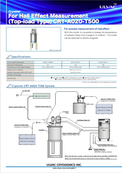 Cryostat<br />For Hall Effect Measurement (Top-load Type) CRT-A020-T500